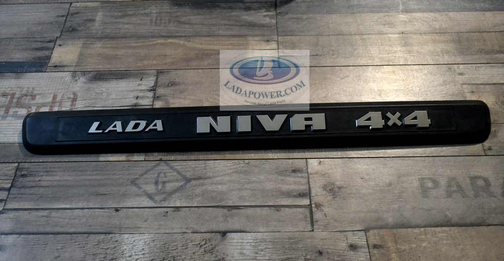 Lada Niva Tailgate Badge + Cover Kit